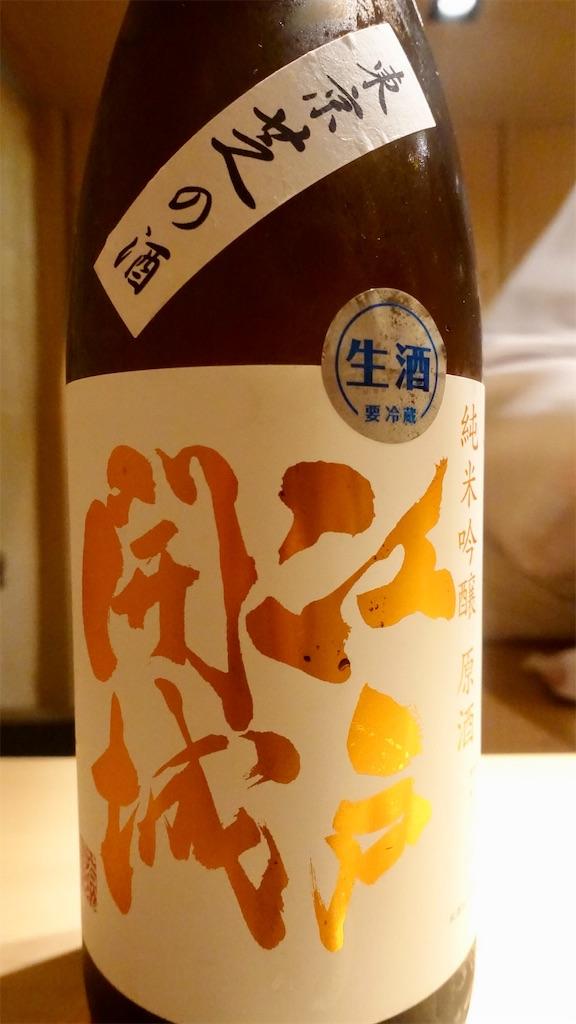 f:id:ikkoshinagawa:20191106233416j:image