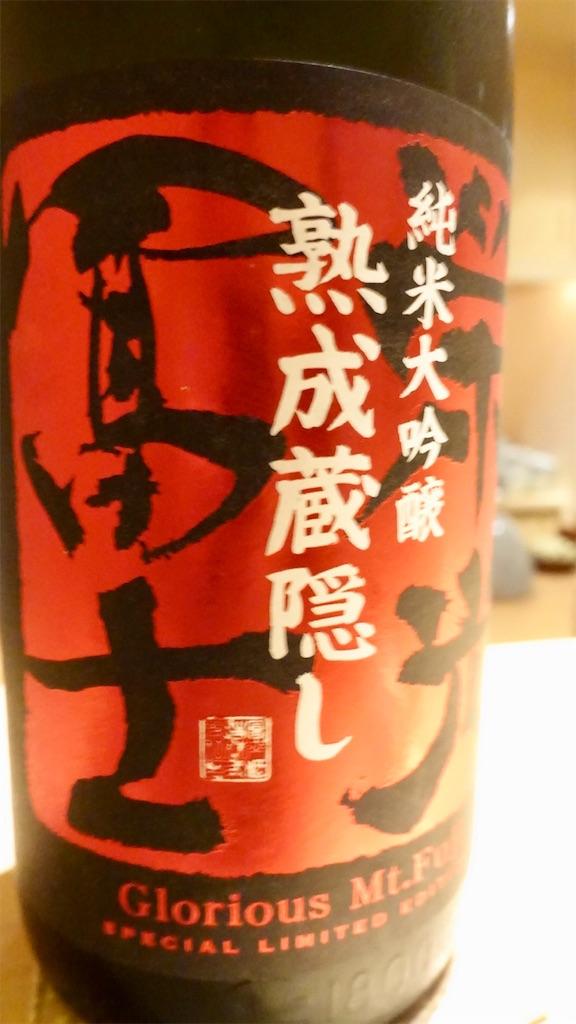f:id:ikkoshinagawa:20191106233431j:image