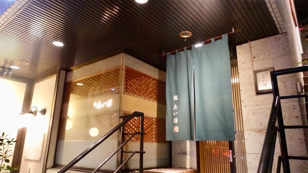f:id:ikkoshinagawa:20191106233525j:image