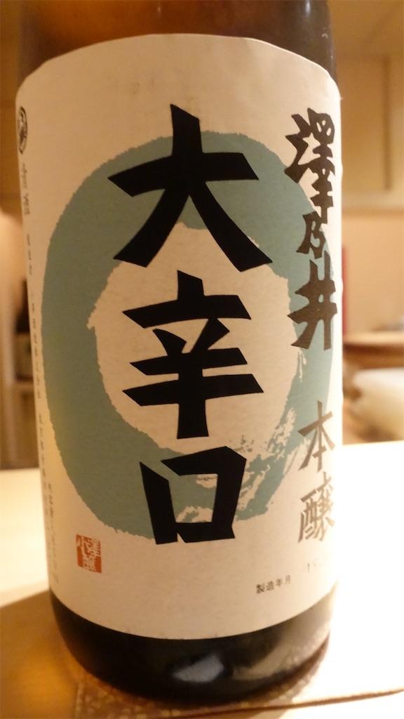 f:id:ikkoshinagawa:20191106233615j:image