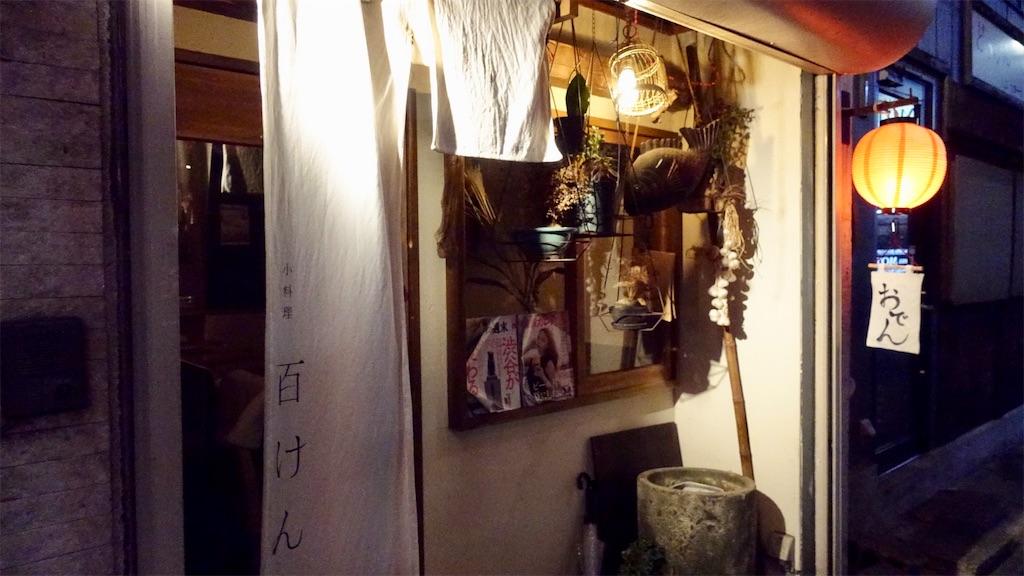 f:id:ikkoshinagawa:20191111112430j:image