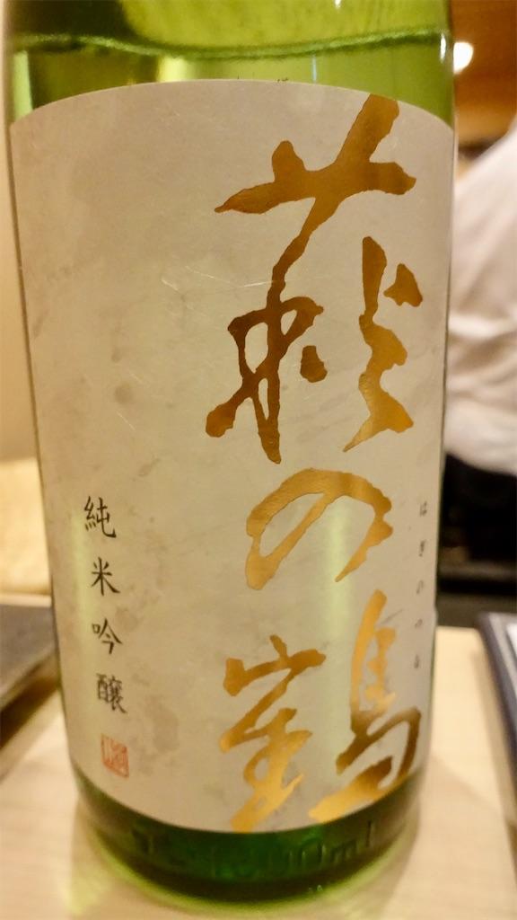 f:id:ikkoshinagawa:20191113081220j:image