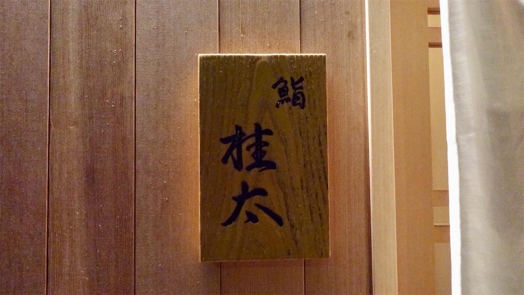 f:id:ikkoshinagawa:20191113081247j:image