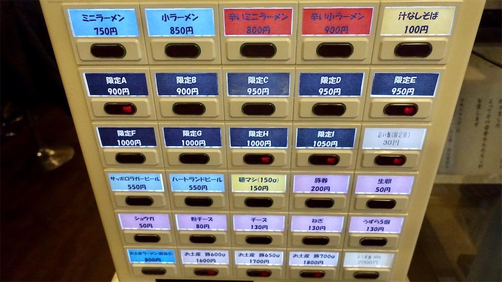 f:id:ikkoshinagawa:20191113162813j:image