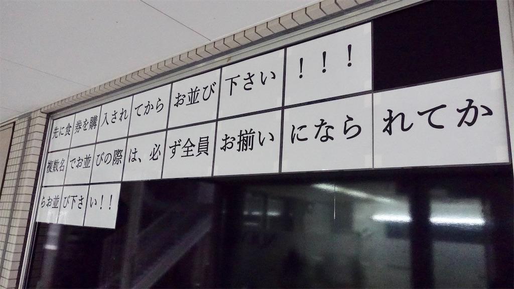 f:id:ikkoshinagawa:20191113162828j:image
