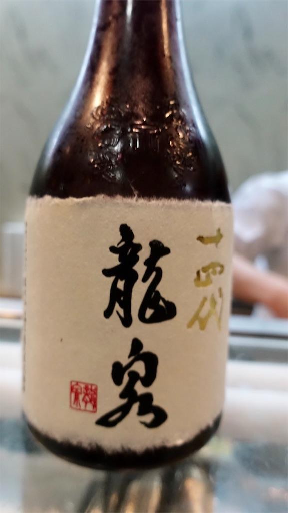 f:id:ikkoshinagawa:20191118222005j:image