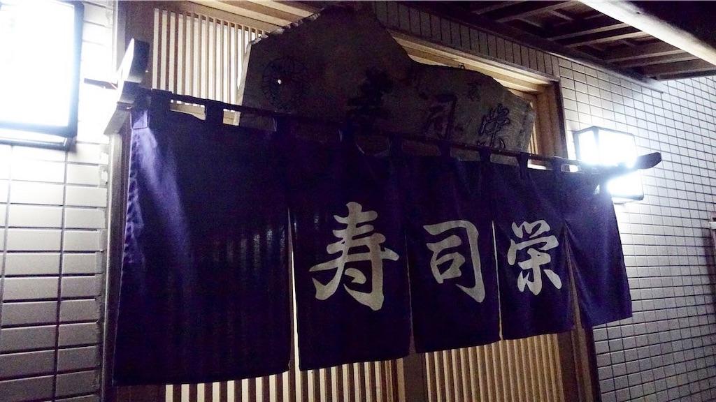 f:id:ikkoshinagawa:20191119081303j:image