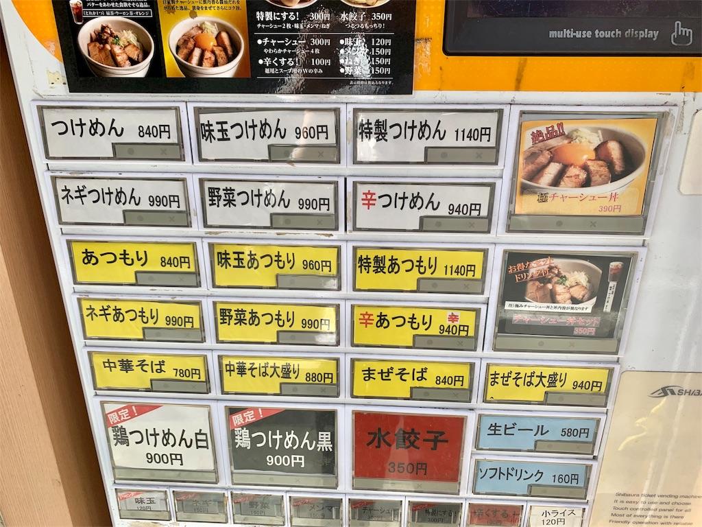 f:id:ikkoshinagawa:20191120114027j:image