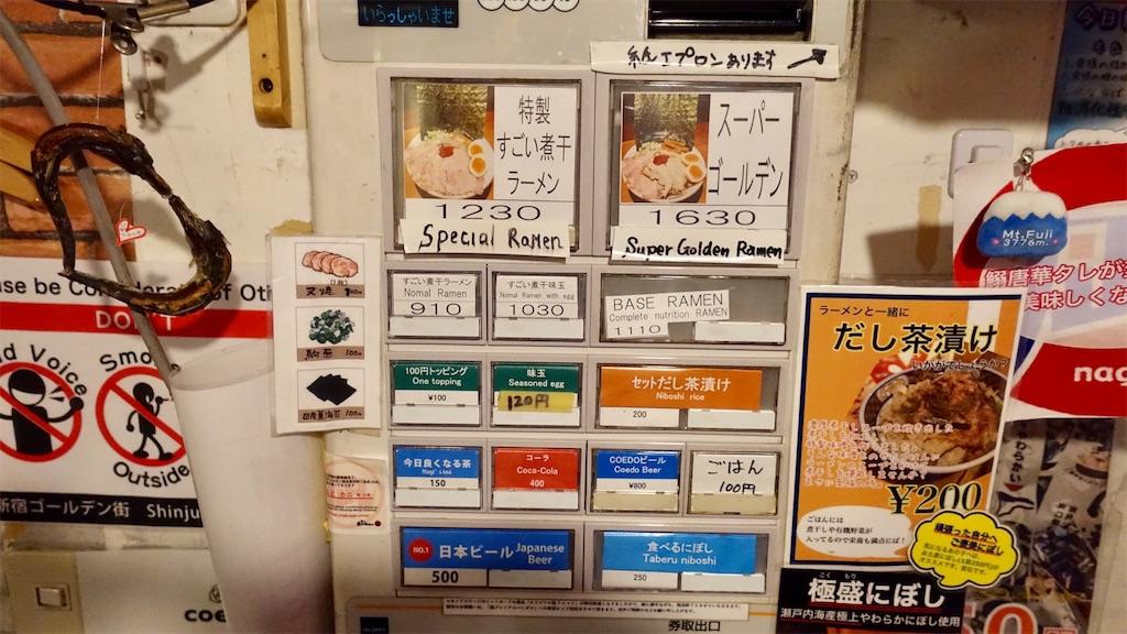 f:id:ikkoshinagawa:20191121160428j:image