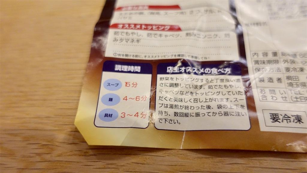 f:id:ikkoshinagawa:20191123132137j:image