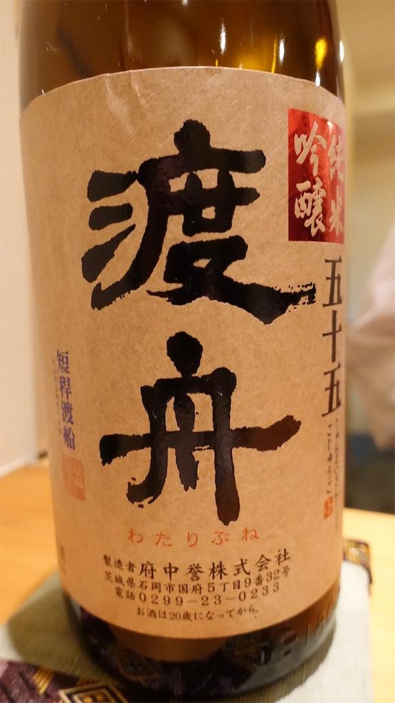 f:id:ikkoshinagawa:20191126234444j:image