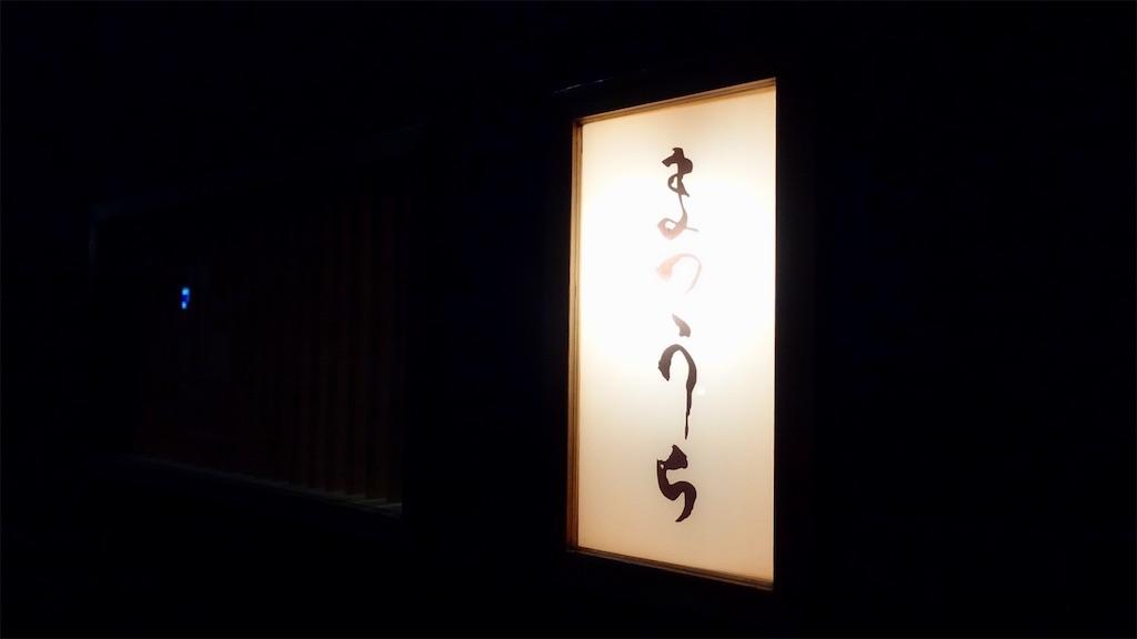 f:id:ikkoshinagawa:20191126234543j:image