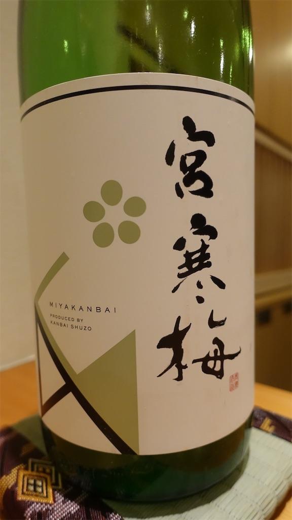 f:id:ikkoshinagawa:20191126234614j:image