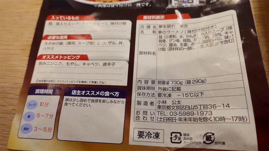 f:id:ikkoshinagawa:20191127124807j:image
