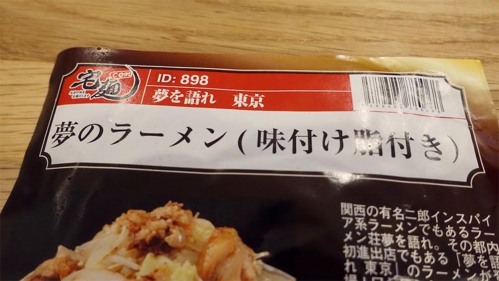 f:id:ikkoshinagawa:20191127124836j:image