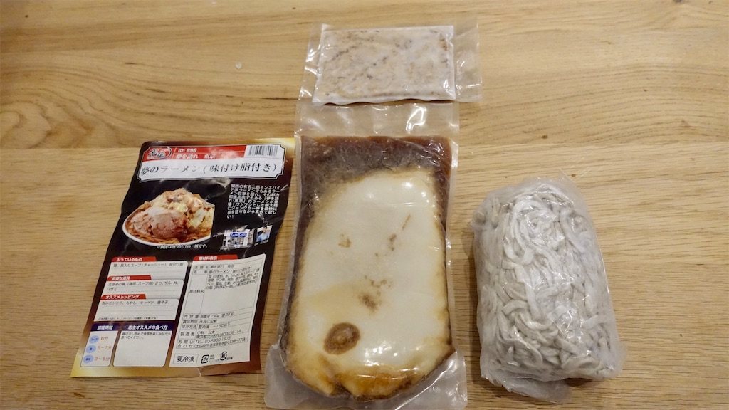f:id:ikkoshinagawa:20191127124921j:image