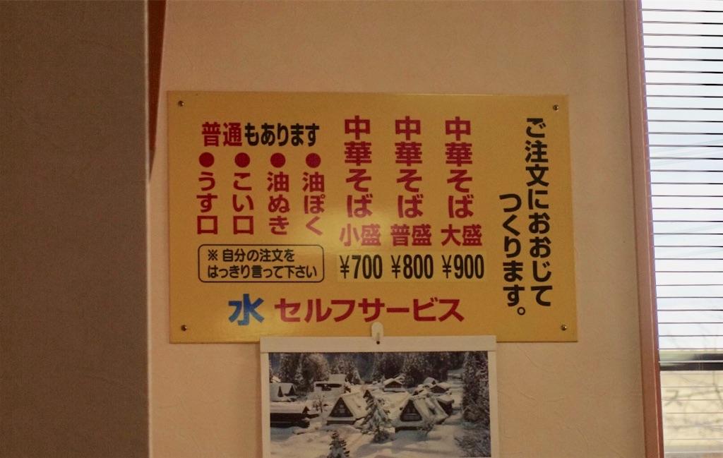 f:id:ikkoshinagawa:20191201172832j:image