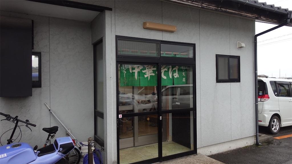 f:id:ikkoshinagawa:20191202130233j:image
