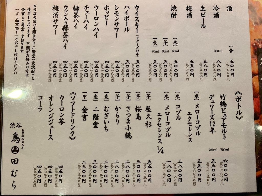 f:id:ikkoshinagawa:20191207165255j:image