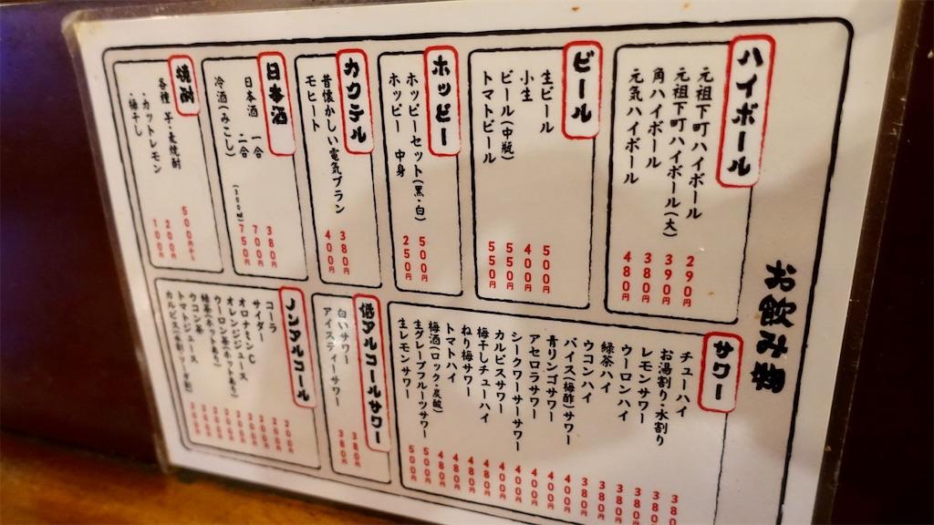 f:id:ikkoshinagawa:20191208100718j:image