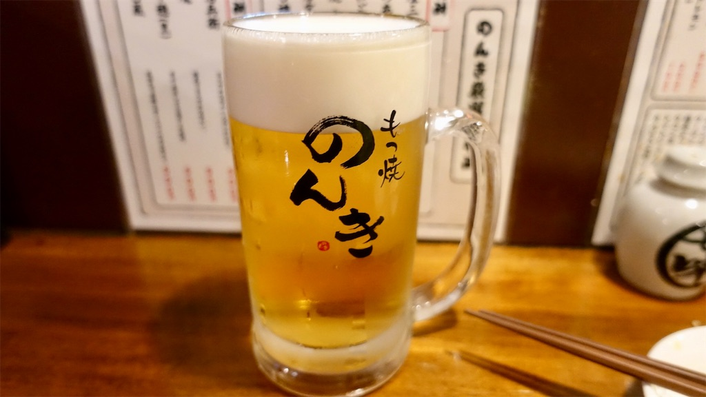f:id:ikkoshinagawa:20191208100730j:image