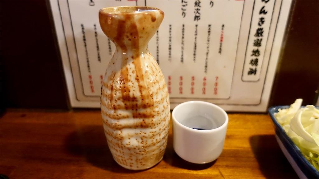 f:id:ikkoshinagawa:20191208100746j:image