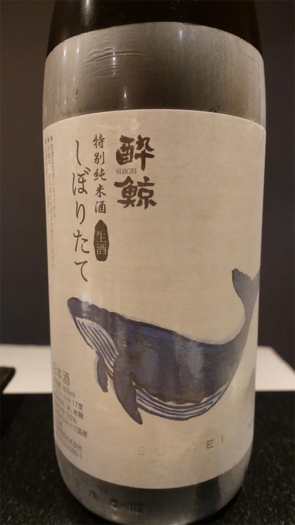 f:id:ikkoshinagawa:20191212002219j:image