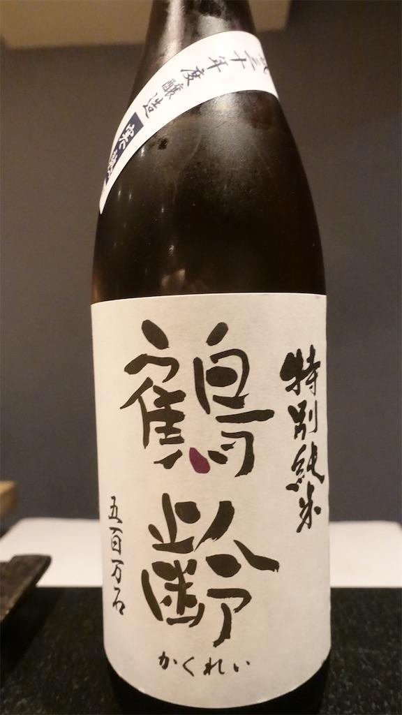 f:id:ikkoshinagawa:20191212002346j:image