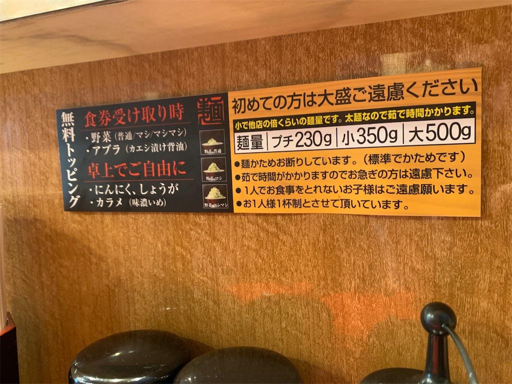 f:id:ikkoshinagawa:20191214190831j:image