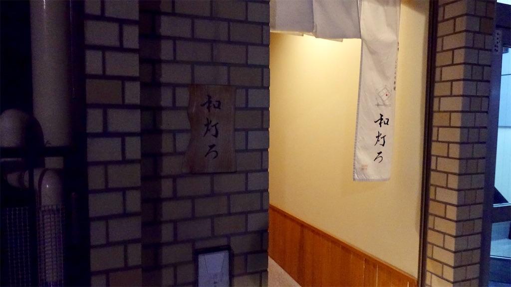f:id:ikkoshinagawa:20191216211131j:image