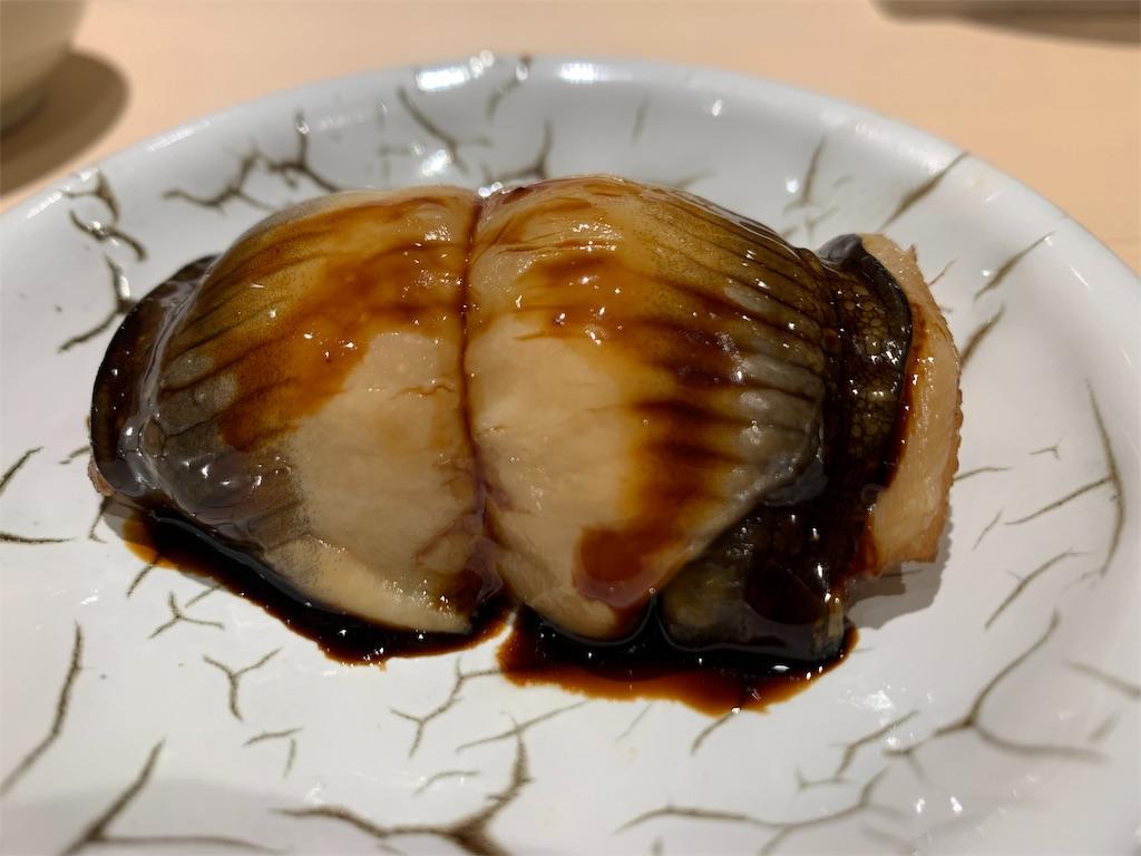 f:id:ikkoshinagawa:20191217181942j:image