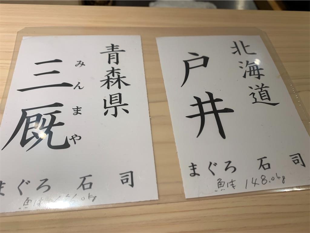 f:id:ikkoshinagawa:20191217181958j:image