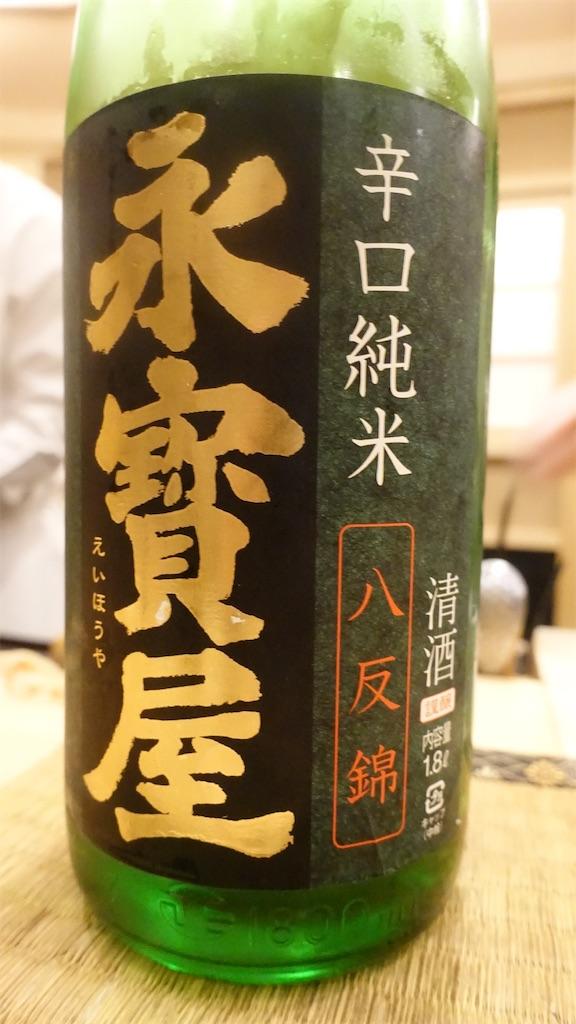 f:id:ikkoshinagawa:20191217225159j:image