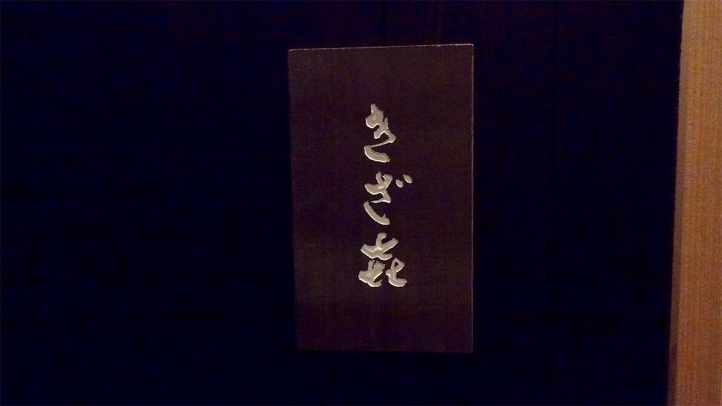 f:id:ikkoshinagawa:20191217225209j:image