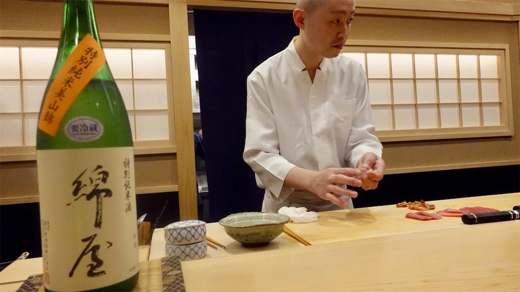 f:id:ikkoshinagawa:20191217225257j:image