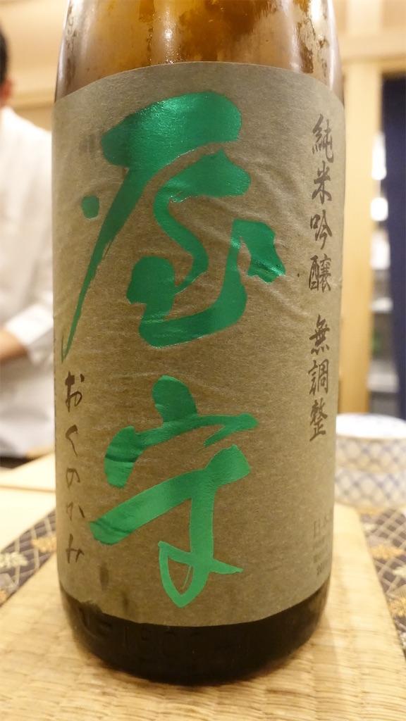 f:id:ikkoshinagawa:20191217225300j:image