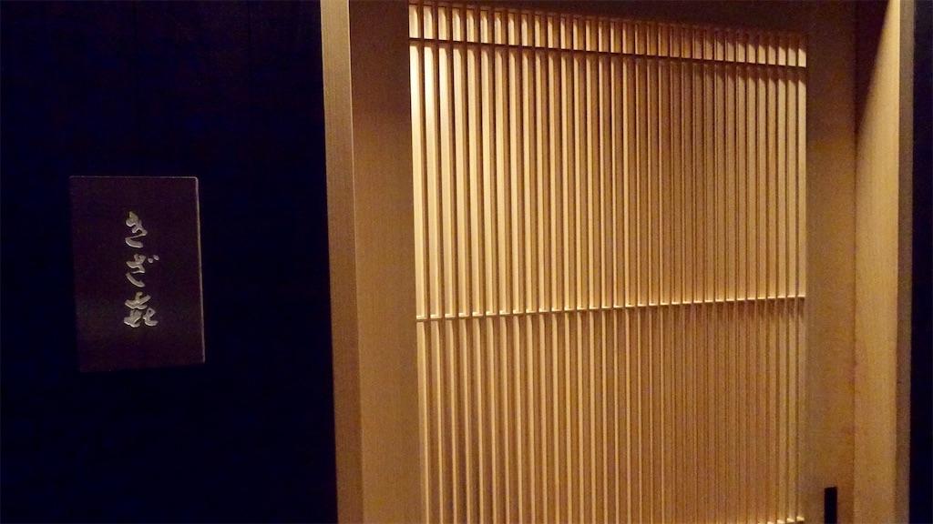 f:id:ikkoshinagawa:20191217225320j:image