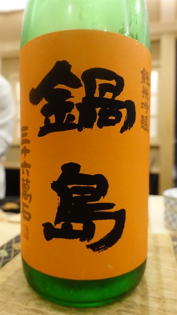 f:id:ikkoshinagawa:20191217225335j:image