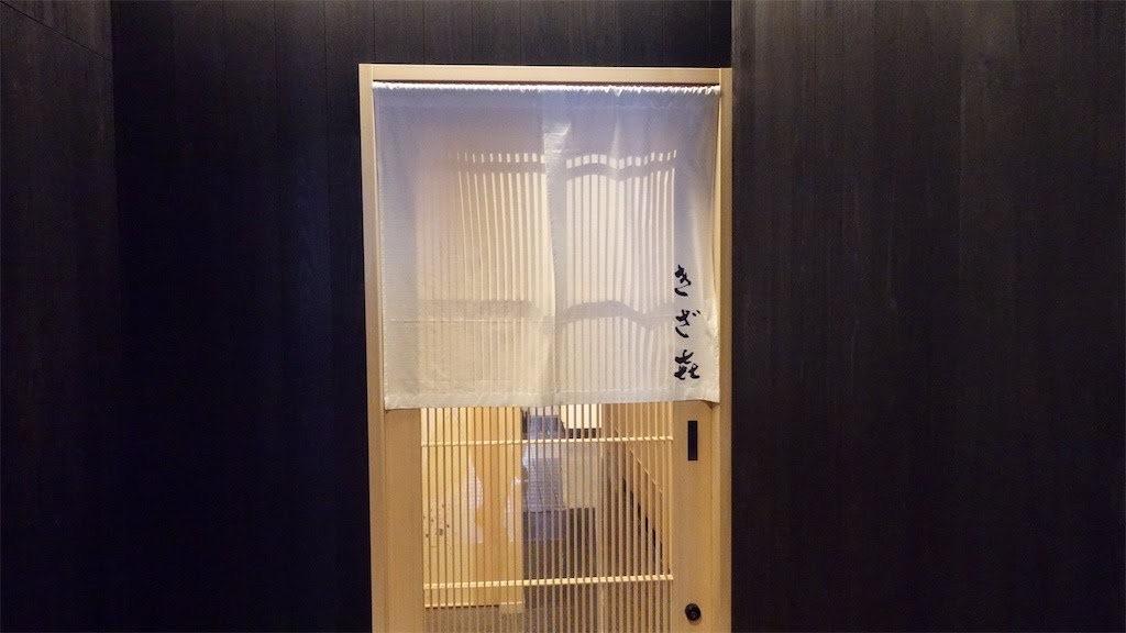 f:id:ikkoshinagawa:20191218074954j:image