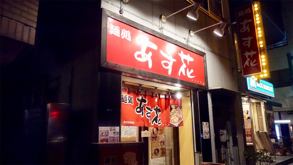 f:id:ikkoshinagawa:20191219072254j:image