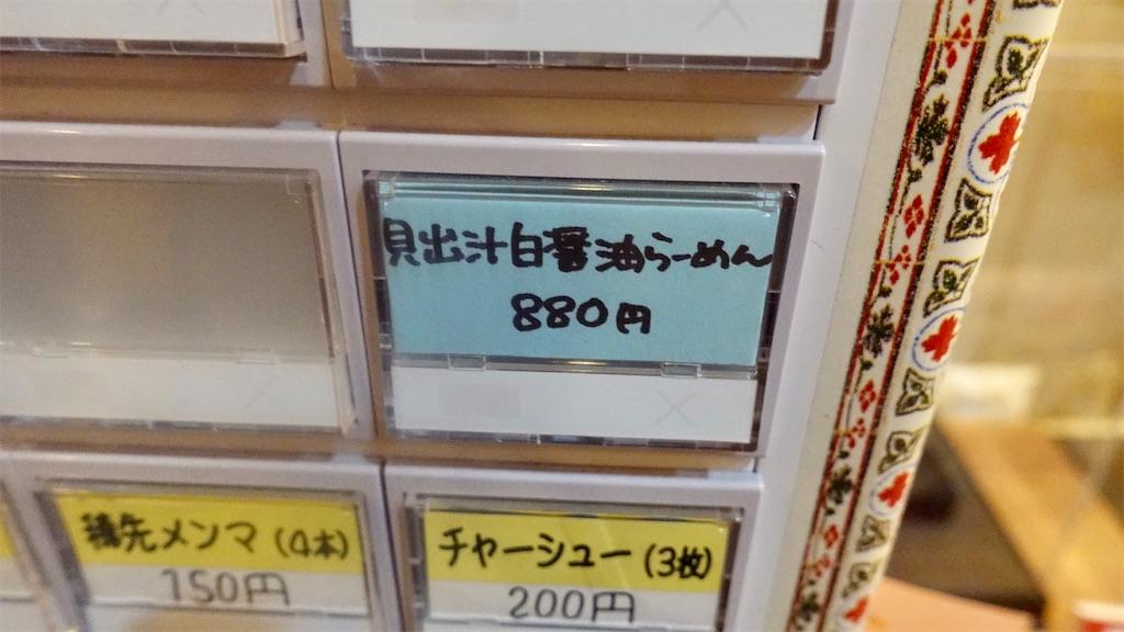f:id:ikkoshinagawa:20191219072311j:image