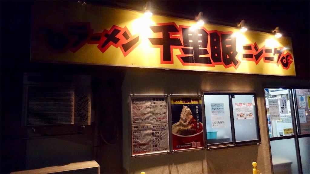 f:id:ikkoshinagawa:20191220224412j:image
