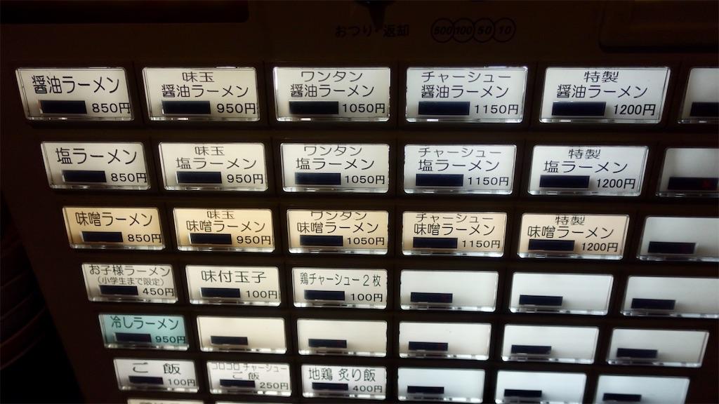 f:id:ikkoshinagawa:20191226201806j:image