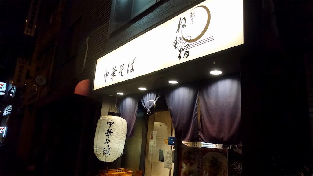 f:id:ikkoshinagawa:20200107201654j:image