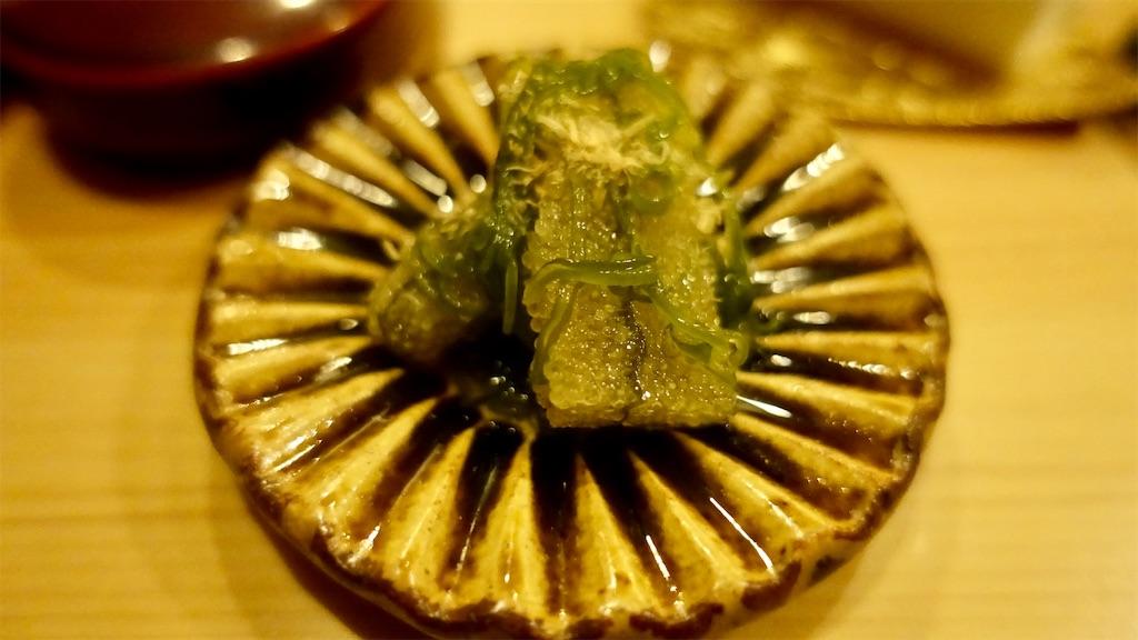 f:id:ikkoshinagawa:20200109075446j:image