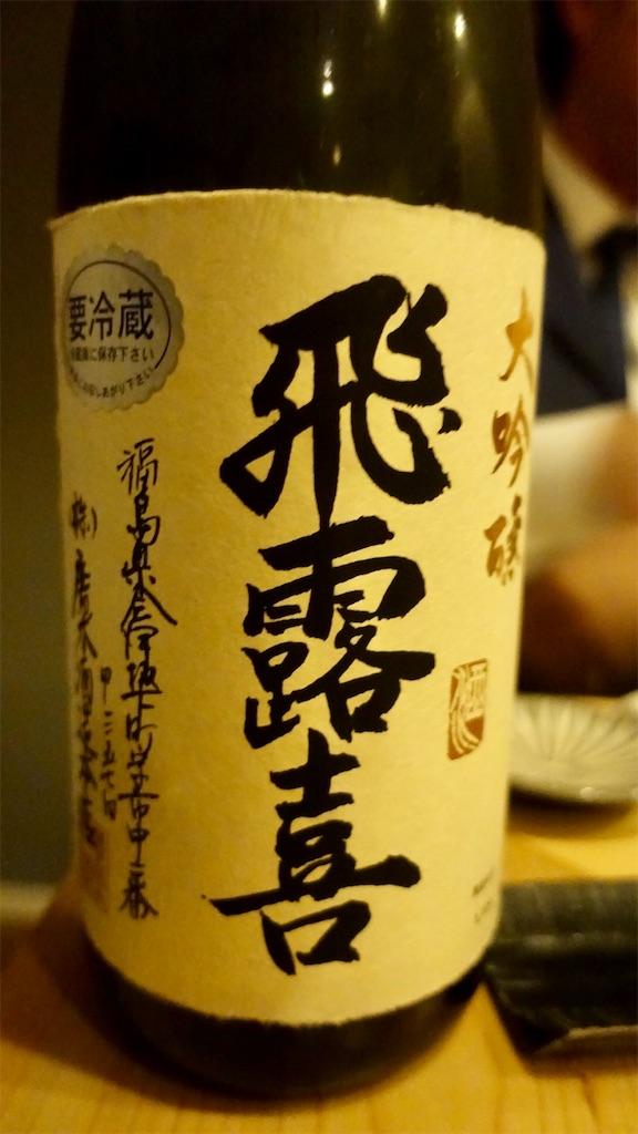 f:id:ikkoshinagawa:20200109075504j:image