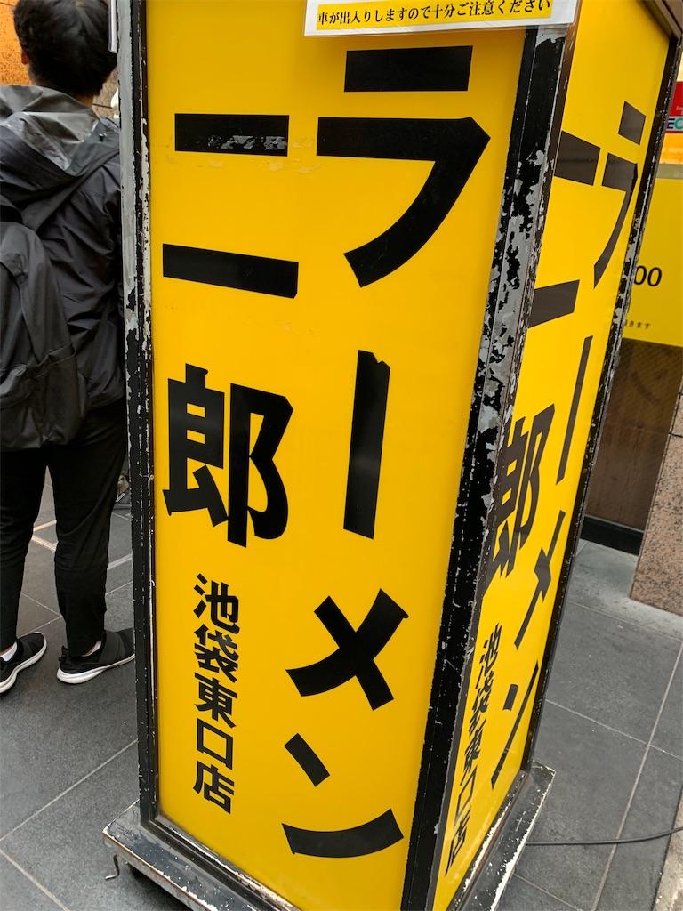 f:id:ikkoshinagawa:20200112153838j:image