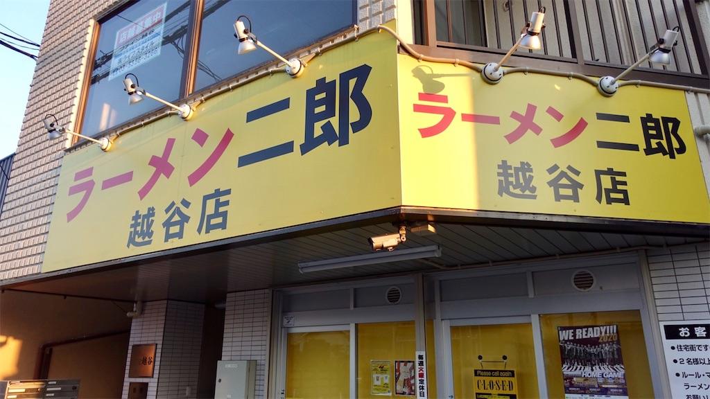 f:id:ikkoshinagawa:20200120192324j:image