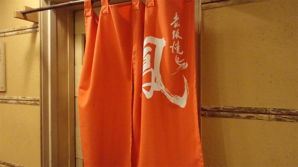 f:id:ikkoshinagawa:20200124074200j:image