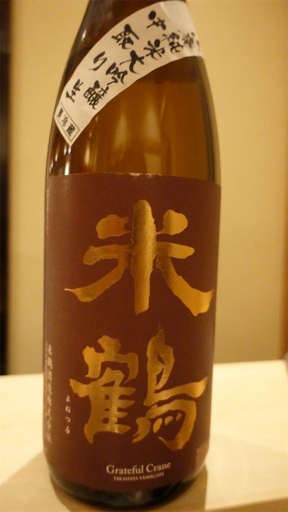 f:id:ikkoshinagawa:20200124074316j:image